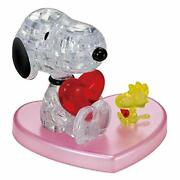 Beverly 3d Crystal Puzzle 3d Puzzle Snoopy Hug Heart - 31 Piece