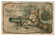 Russia Imperial Wwi Propaganda Gas Mask Red Cross Military Cancel By Lavrov 1916