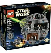 New In Box Rare Collection Lego Star Wars Death Star 2016 75159 Free Shipping