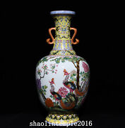 17.2 China The Qing Dynasty Pastel Flower And Bird Pattern Binaural Bottle