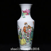 15 China The Qing Dynasty Pastel Three Character Figure Porcelain Vase