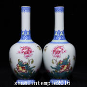 A Pair China The Qing Dynasty Enamel Color Poppy Pattern Neck Bottle