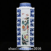 China Qing Dynasty Blue And White Pastel Character Story Pattern Bottle