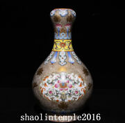 China Qing Dynasty Foreign Color Tracing Gold Flower Pattern Garlic Bottles