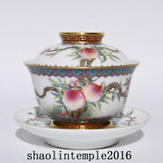 4.7 Ancient China The Qing Dynasty Enamel Peach Pattern Cover Bowl