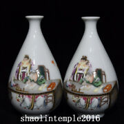 A Pair Rare China Antique The Qing Dynasty Pastel Figure Pattern Bottle