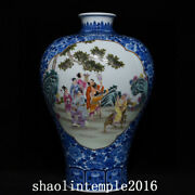 15.2 Ancient China The Qing Dynasty Blue And White Pastel Figure Pattern Bottle