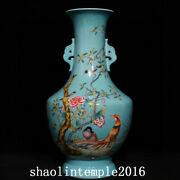 China Qing Dynasty Turquoise Glaze Flower And Bird Pattern Binaural Bottle