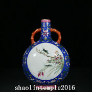 China Qing Dynasty Blue Background Pastel Grass Insect Pattern Flat Bottle