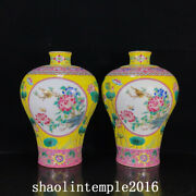 11.6 A Pair China Antique Qing Dynasty Enamel Flowers And Birds Pulm Vase