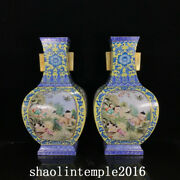 14.6 A Pair Old China Qing Dynasty Enamel Baby Play Through Ear Bottle