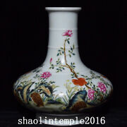 Old China Qing Dynasty Pastel Flower And Bird Pattern Flat Belly Bottle