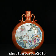 China Qing Dynasty Alum Red Tracing Gold Character Story Pattern Bottle