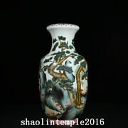 14 China Qing Dynasty Pastel Lingzhi Pine And Bamboo Pattern Bottle