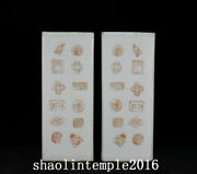 11.2 A Pair China The Qing Dynasty Alum Red Seal Pattern Square Hat Tube