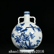 China Qing Dynasty Yongzheng Blue And White Flowers And Birds Flat Bottle