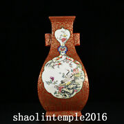 18 China Qing Dynasty Enamel Flowers And Birds Through Ear Square Bottle