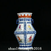 12.4china Qing Dynasty Blue And White Eight Immortals Binaural Flat Bottle