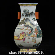 12.4 Old China Qing Dynasty Pastel Character Story Pattern Square Bottle
