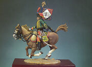 French Army Hussar Standard Bearer Painted Toy Figure Miniature Pre-sale   Art