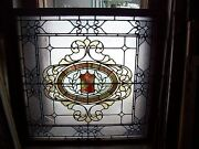Very Nice Ornate Stained And Text Glass Window Earth Tone Sg 1563