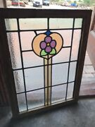 Sg2506 Antique Textured And Stain Glass Vertical Window 21.5 X 29.5
