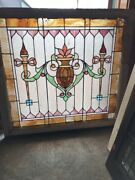 Sg 2283 Antique Textured Stained Jeweled Glass Landing Window 37.25 X 39w