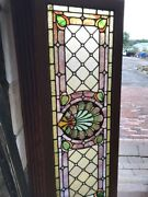 Sg 2533 Antique Jeweled Shell Centered Stain Glass Transom Window 20.75 X 57