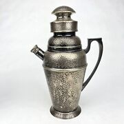 1920s Bernard Rice's Sons Apollo Epns Hammered Silver Plate Cocktail Shaker 4361