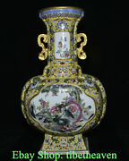 18.8 Marked Old Chinese Wucai Porcelain Palace Magpie Flower 2 Ear Bottle Vase