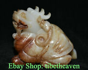 3.6 Old China Hetian Jade Carving Dynasty Palace Dragon Turtle Snake Statue