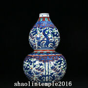 China Ming Dynasty Multicolored Bamboo Flower And Bird Pattern Gourd Bottle