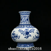 China Qing Dynasty Blue And White Flower And Fruit Pattern Flat Belly Bottle