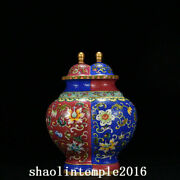 China Qing Dynasty Qianlong Rolling Groove Flowers And Plants Double Bottle