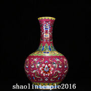 16.8ancient China The Qing Dynasty Qianlong Carmine Flower Pattern Bottle