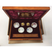 2008 Beijing Olympics Chinese Gold And Silver Proof Set Set 1 Of 3 With Box And