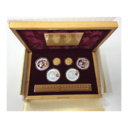2008 Beijing Olympics Chinese Gold And Silver Proof Set Set 2 Of 3 With Box And