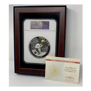 2015 Moon Festival Bi-metal Gold And Silver Kilo Panda Ngc Pf69