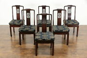 Set Of 6 Chinese Carved Rosewood Vintage Dining Chairs Silk Cushions 36146