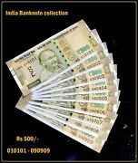 Rs 500/- Solid Number Set Latest Issue 010101 - 090909 Gem Unc