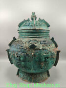 11 Antique China Bronze Ware Dynasty Palace Beast Face Drinking Vessel Tank Jar