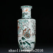 18.8 China Qing Dynasty Multicolored Character Story Pattern Wooden Bottles