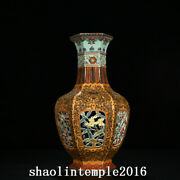 China The Qing Dynasty Pastel Flower And Fruit Pattern Six Sides Bottle