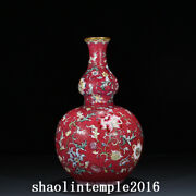 Ancient China Qing Dynasty Carmine Pastel Floral Pattern Gourd Bottle