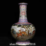 12.8 China The Qing Dynasty Pastel Pine Deer Map Disc Mouth Bottle