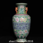 16.9 Old China The Qing Dynasty Pastel Floral Pattern Binaural Bottle