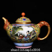 8.8 China Qing Dynasty Pastel Flowers And Plants Figure Pattern Pot