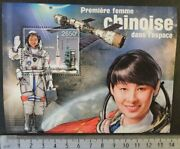 Central African Republic 2012 First Chinese Woman In Space Liu Yang Shenzhou-9