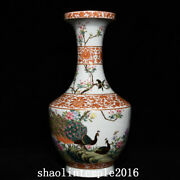 14 China Qing Dynasty Pastel Flower And Bird Pattern Handicap Bottle