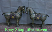 19.2 Old China Cloisonne Enamel Bronze Palace Feng Shui Horse Statue Pair Luck